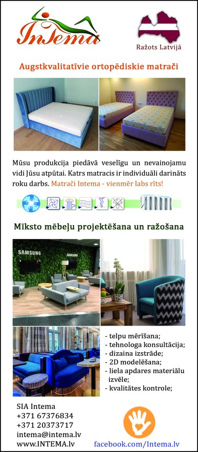 """""""Intema"""", SIA reklāma Saeimas un Valdības amatpersonu un politiķu kontaktinformācijas katalogā"""