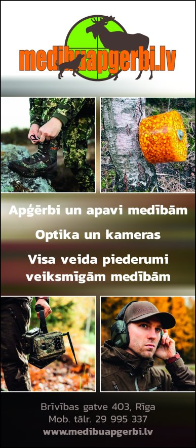 """""""Amber Outdoor"""", SIA reklāma Saeimas un Valdības amatpersonu un politiķu kontaktinformācijas katalogā"""
