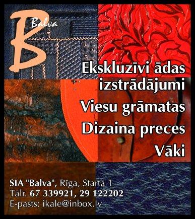 """""""Balva"""", SIA reklāma Saeimas un Valdības amatpersonu un politiķu kontaktinformācijas katalogā"""