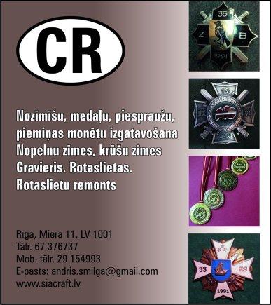 """""""Craft"""", SIA reklāma Saeimas un Valdības amatpersonu un politiķu kontaktinformācijas katalogā"""