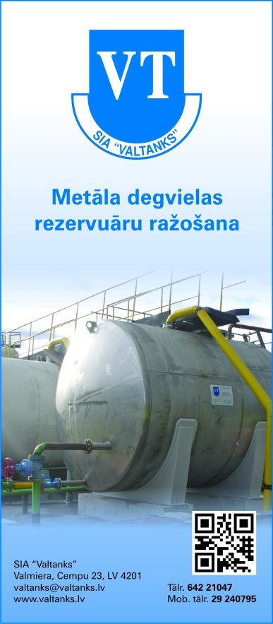 """""""Valtanks"""", SIA reklāma Saeimas un Valdības amatpersonu un politiķu kontaktinformācijas katalogā"""